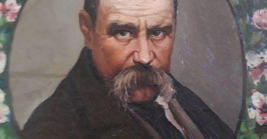 Тарас Шевченко Кобзар 1