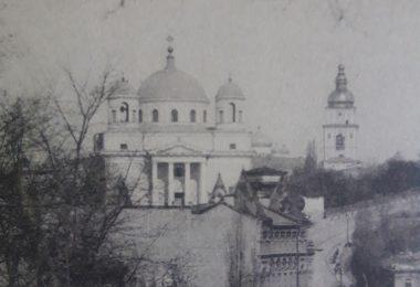 Костьол Святого Олександра в Києві