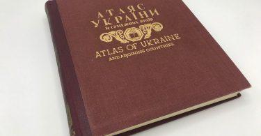 Атлас України й сумежних країв. Львів 1937 рік.