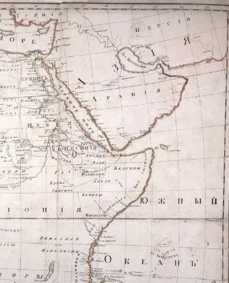 Генеральная карта Африки с показанием путешествия Г. Мунго — Парка, 1825 год
