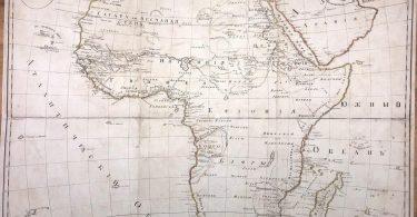 антиквариат. Генеральная карта Африки с показанием путешествия Г. Мунго — Парка, 1825 год