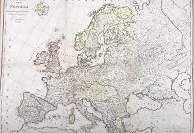 Генеральная карта Европы по новейшему разделению. 1825 год