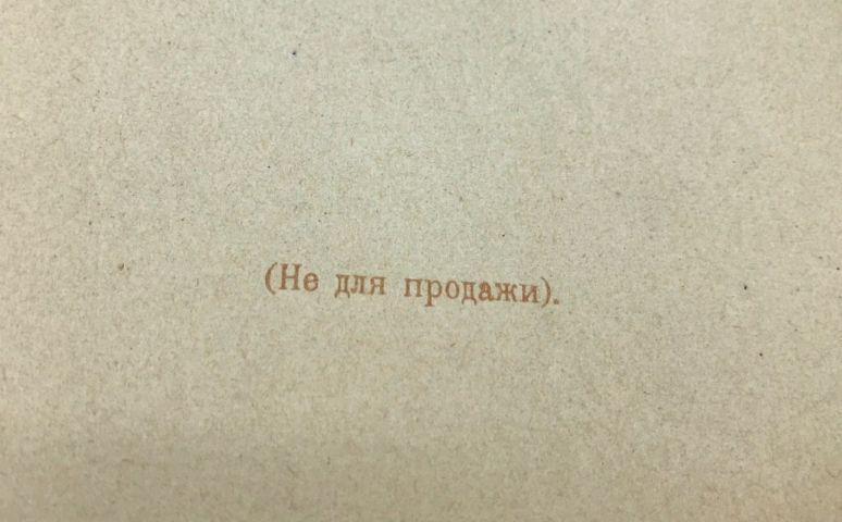 антикварная книга. подарочное издание
