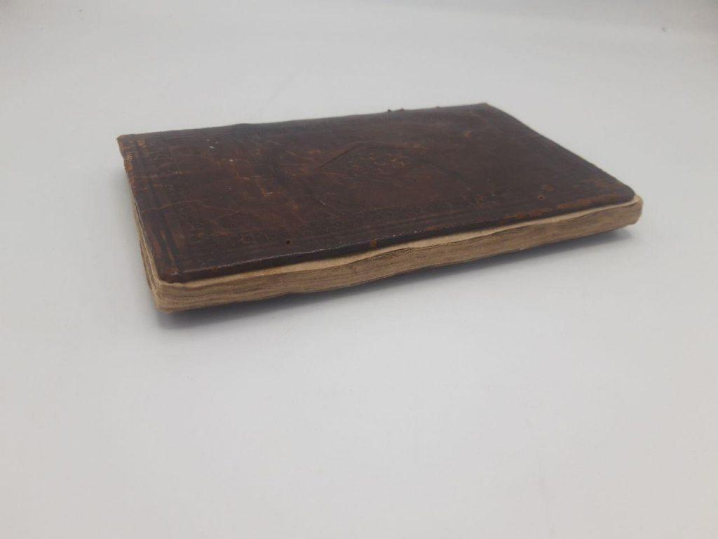 Первый российский документ о векселях 1729 года.