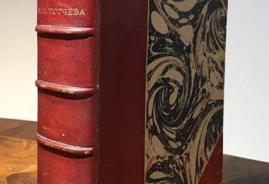 Сочинения Ф. И. Тютчева. Стихотворения и статьи. 1900 год