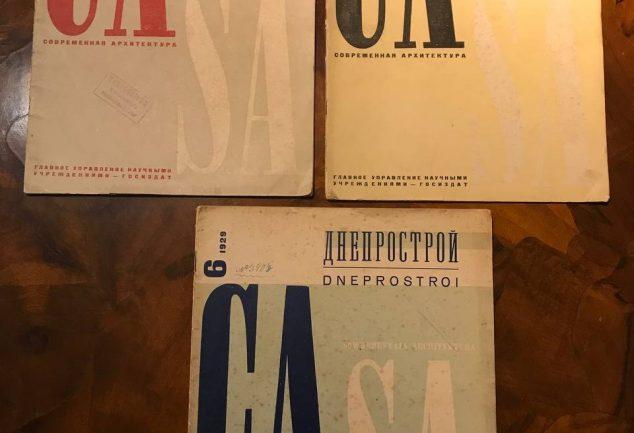 Журнал СА современная архитектура 4,5,6 1929 год