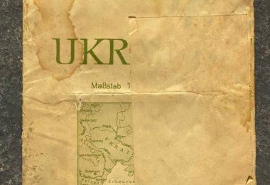 Українська мапа. Видана у Відні, Австрія. Жовтень 1941 рік