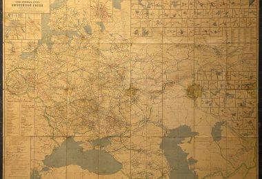 Схема железных дорог Европейской России 1914 год