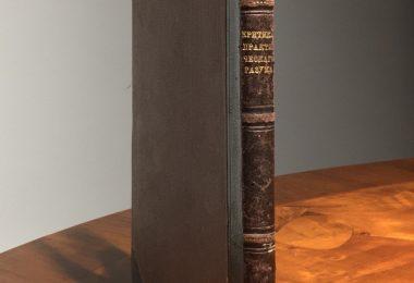 Критика практического разума Иммануил Кант 1897 год