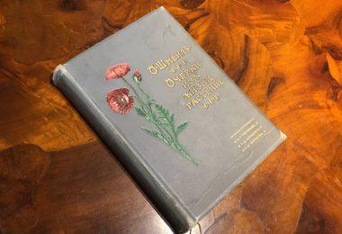 Очерки из жизни растений . 1903 год