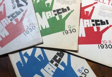 Журнал Искусство в массы. 1929-1930